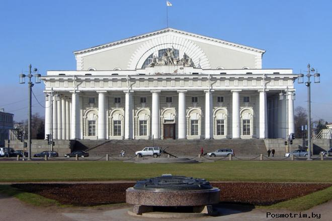 Биржа Санкт-Петербурга
