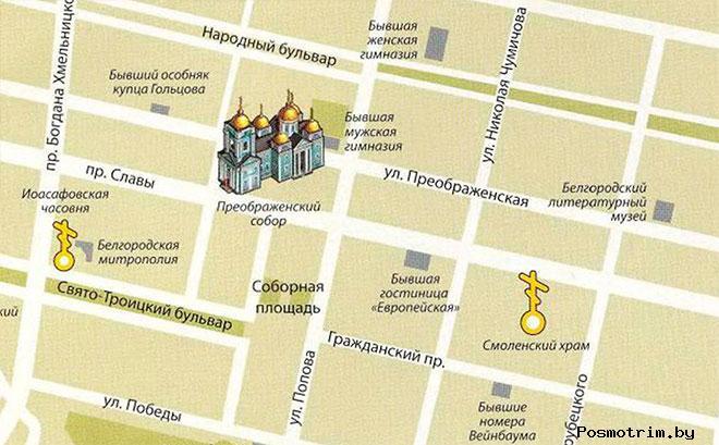 Преображенский кафедральный собор Белгород богослужения контакты как добраться расположение на карте