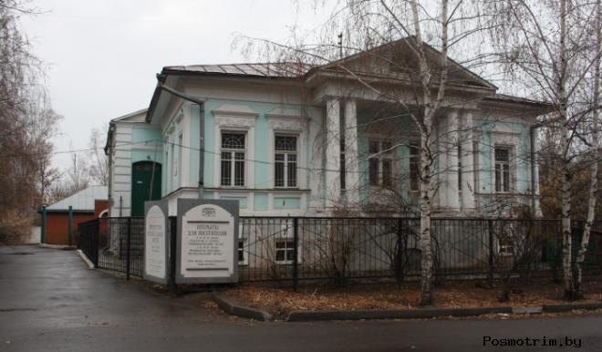 Литературно-музыкальный музей Мичуринск
