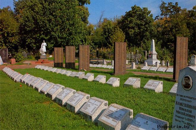 Арское кладбище Казань