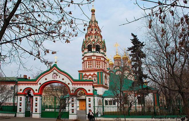 Деятельность храма Николая Чудотворца в Хамовниках