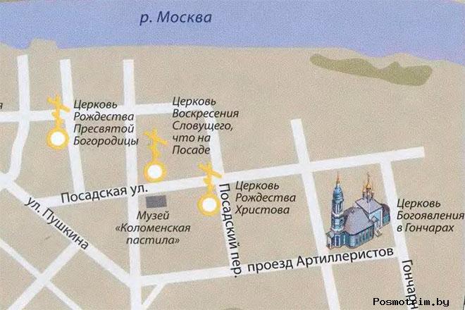 Храм Богоявления Коломны богослужения контакты как добраться расположение на карте
