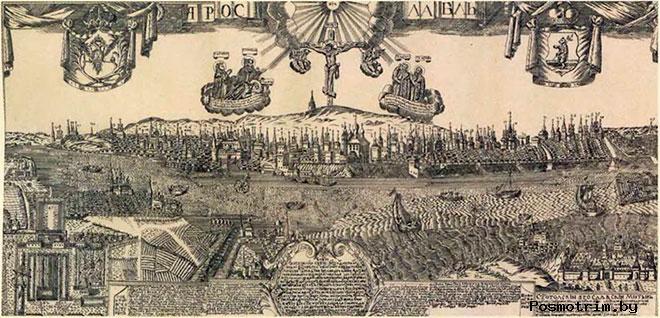 Ярославль XVII век возрождение после Смуты