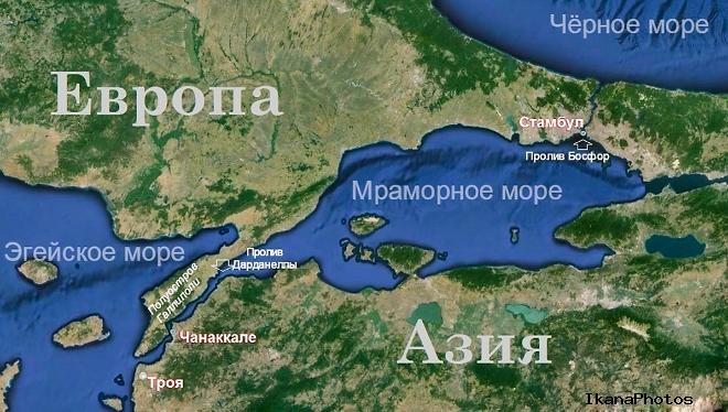 Пролив Дарданеллы на карте мира