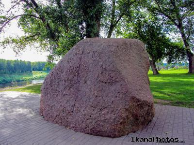 Борисов камень в Полоцке борисов камень софийского собора фото