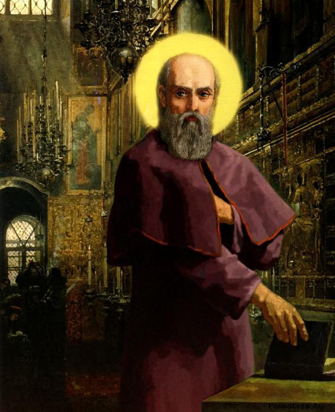Митрополит Филипп Московский