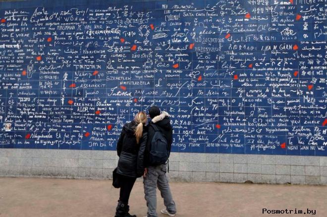"""Стена любви в Париже (Le Mur des Je t""""aime)"""