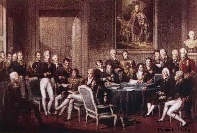 Венский конгресс 1814 - 1815 гг