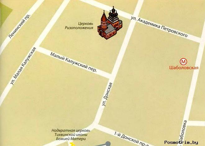 Храм на Донской расписание богослужений контакты как добраться расположение на карте