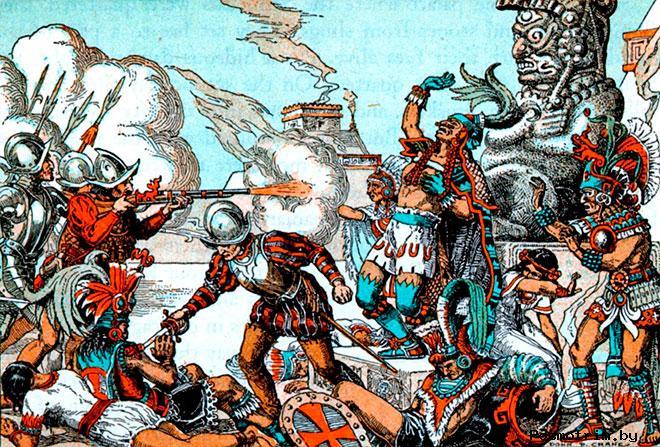 Конкиста - Испанская колонизация Америки