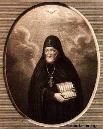 Святитель Митрофан Воронежский чудотворец