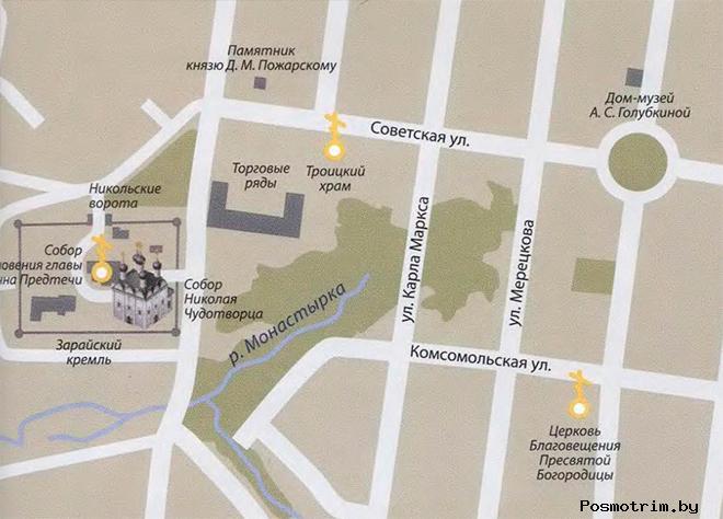 Собор Николая Чудотворца Зарайск богослужения контакты как добраться расположение на карте