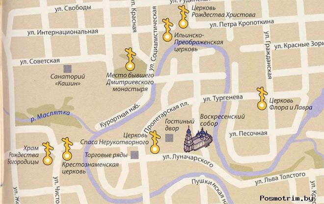 Воскресенский собор Кашин богослужения контакты как добраться расположение на карте