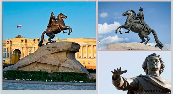 Памятник Петру Великому на Сенатской площади строительство