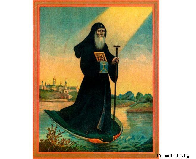 Святитель Василий Рязанский Чудотворец