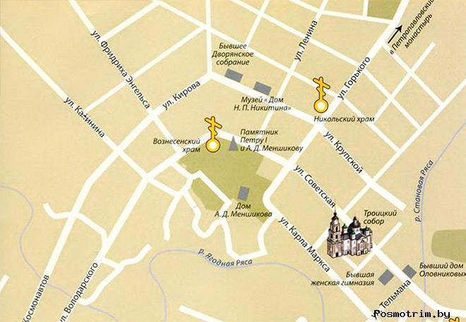Троицкий собор Чаплыгин богослужения контакты как добраться расположение на карте