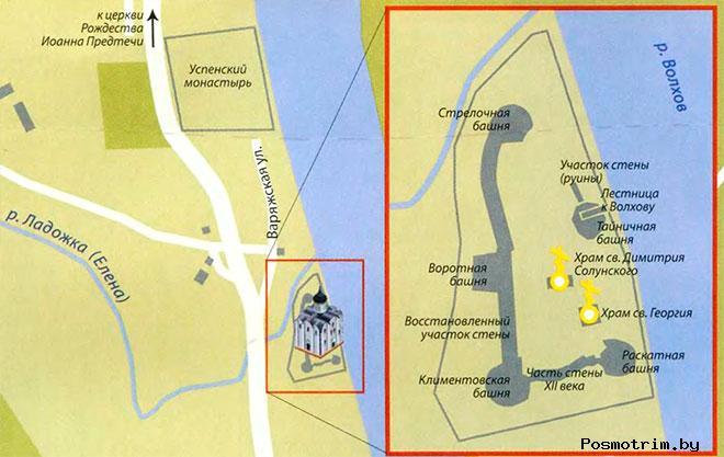 Георгиевская церковь Старой Ладоги режим работы контакты как добраться расположение на карте