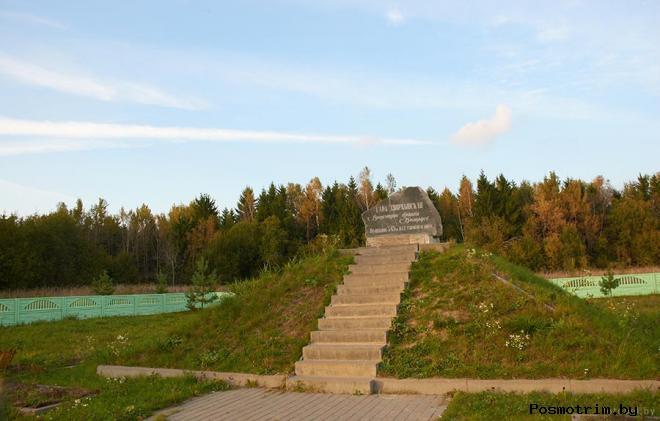 Гора Дзержинская Беларусь - самая высокая точка беларуси