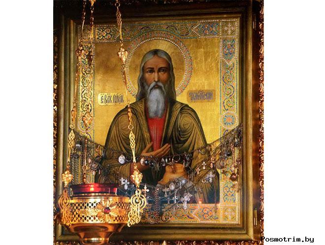 Мощи Святого Блаженного старца Павла Таганрогского