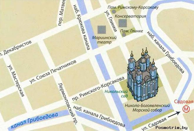 Морской собор Петербурга богослужения график работы контакты как добраться расположение на карте