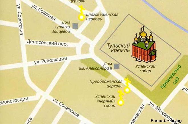 Успенский собор Тулы как добраться контакты расположение на карте