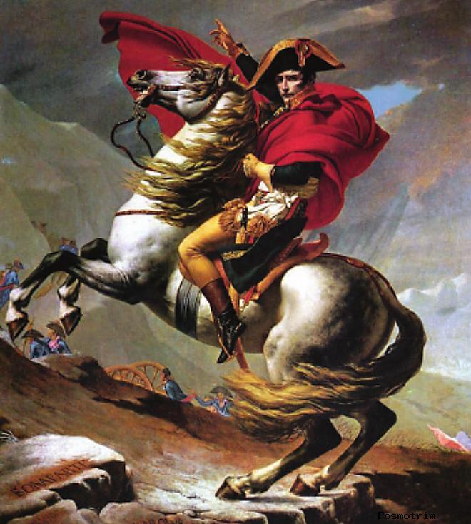 Наполеоновские войны 1799–1815 гг.