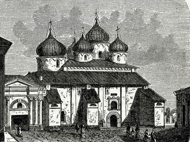 История Софии Новгородской