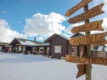 Время работы Якутских гор характеристика трасс