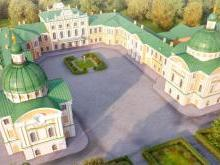 Путевой дворец Тверь