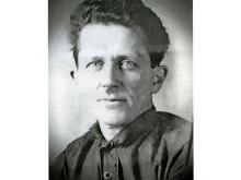 Николай Павлович Смирнов
