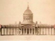 Конкурс на проект нового Казанского собора Петербурга