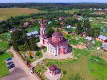 Ахтырка Московская область