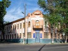 Дом Пушкиных Мичуринск