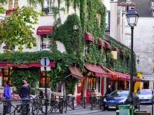 Район маре париж гей