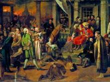 Восстание Пугачева (Крестьянская война)