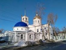 Вознесенский собор Самара