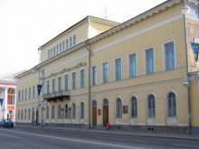 Дом офицеров Тверь