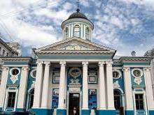 Армянская апостольская церковь святой Екатерины Санкт-Петербург