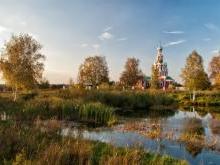 Село Софрино история