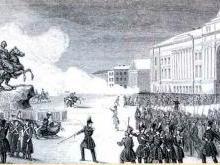 Измайловский полк история