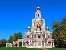 Нарышкинское барокко (Московское барокко) в архитектуре