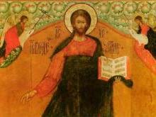 Икона Спас Всемилостивый Софийского собора Вологды