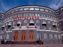 Центральная гостиница Кирова