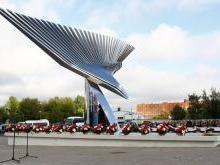 Мемориала «Хоккейное братство» в Ярославле