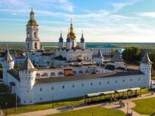 Тобольский кремль фото история описание