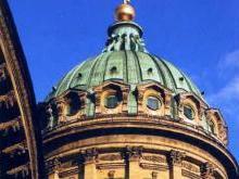 Купол петербургского Казанского собора