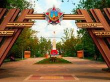 Парк Победы Задонск Липецкая область