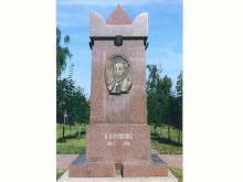 Александр Александрович Пушкин внук
