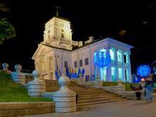 Минская городская ратуша и Магдебургское право