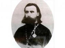 Священник Рождественский Александр Васильевич